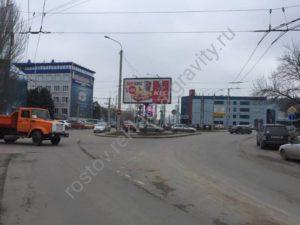 щит 6х3 Ларина Ростов