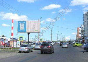 рекламный щит Темерник Лелюшенко