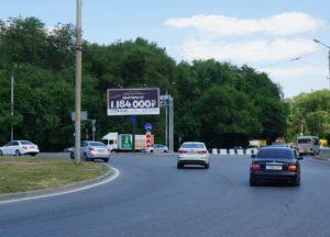 аренда рекламного щита на Лелюшенко РнД