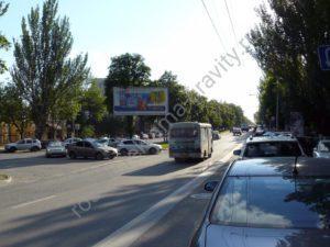 Рекламный щит на Ленина 68 Ростов