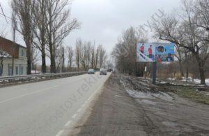 Щит на Левбердоне Ростов