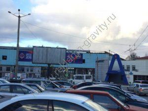 6х3 СИТО Ростов