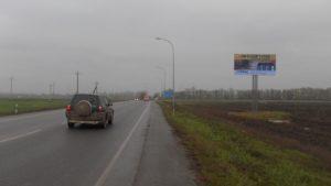 рекламный щит Северный обход г. Ростов-на-Дону