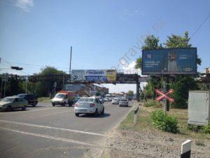 Рекламный щит на Орской ул. Ростов-на-дону