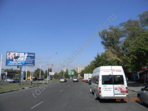 аренда щита 6х3 Ростов-на-Дону