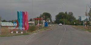 размещение рекламы в Багаевском районе Ростовской облсти