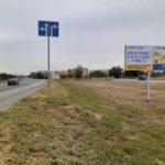 релкамные билборды в Ростовской области