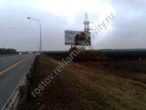 реклама на трассе м4 в Ростовской области