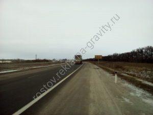 реклама на трассе москва-ростов-новороссийск