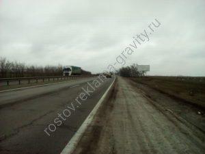 монтаж щитов на трассе