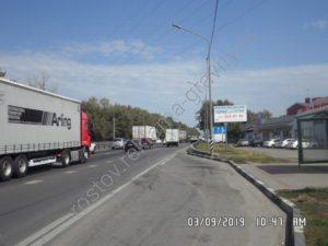 аренда щитов на трассе м4