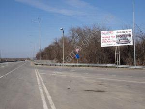 рекламный щит на границе ростовской области и краснодарского края