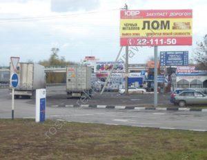 трасса Ростов-Краснодар М4, 1087+568 м, сторона А