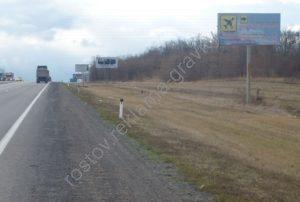 реклама на щите вдоль трассы