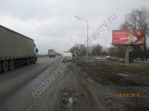 аренда щита в районе аэропорт платов