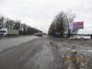 рекламные щиты в ростовской области