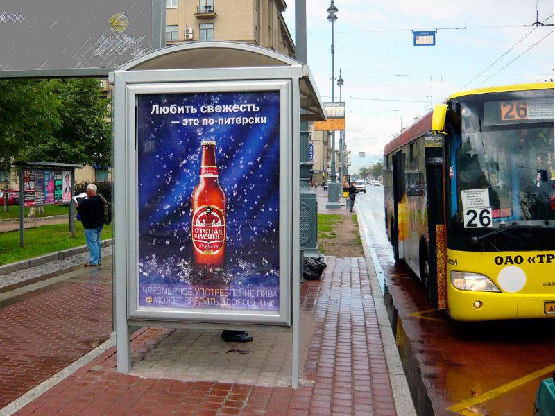 остановочная реклама