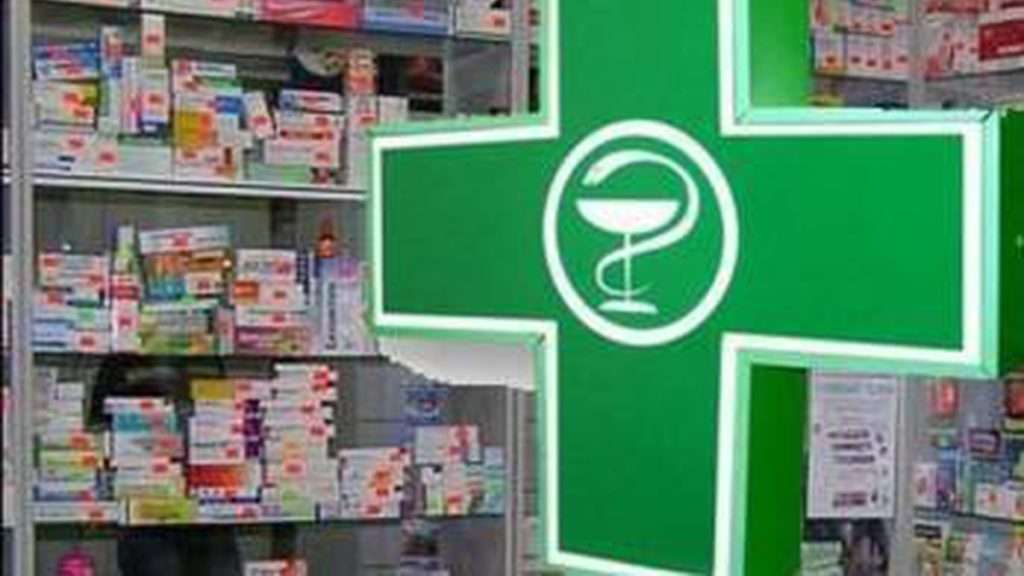 аптека внутри