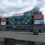 оформление торговых центров рекламное агентство Гравитация
