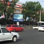 реклама частной школы в рекламном агентстве