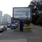 реклама керамической плитки на щите в агентстве полного цикла