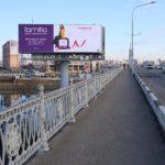 реклама на мосту Агентство