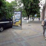 реклама на сити-формате в компании Гравитация