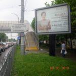 реклама на ситиборде в агентстве Гравитация