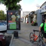 реклама в центре города рекламное агентство