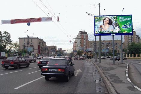 магистрали и реклама