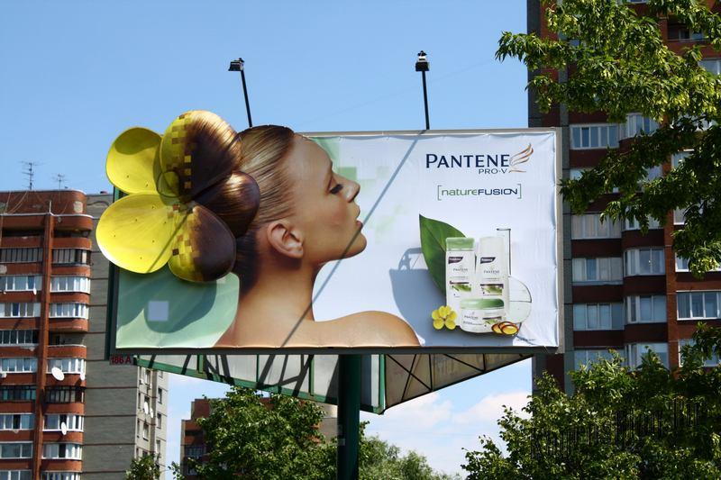 объемная реклама