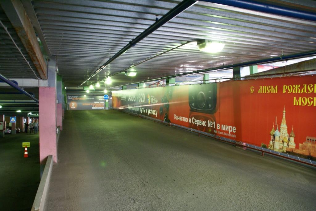 паркинг и реклама