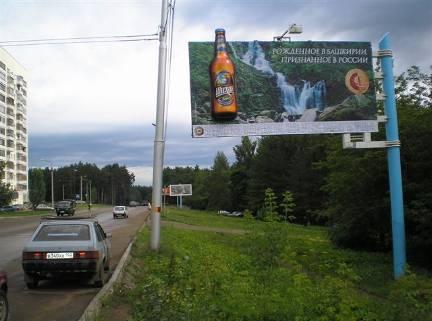щиты у дороги