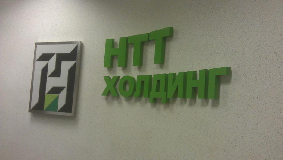 логотип -буквы