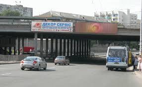 путепровод и реклама
