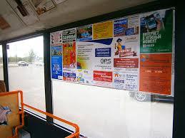 стикеры в метро