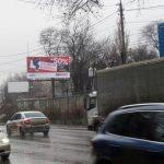 аренда рекламного билборда
